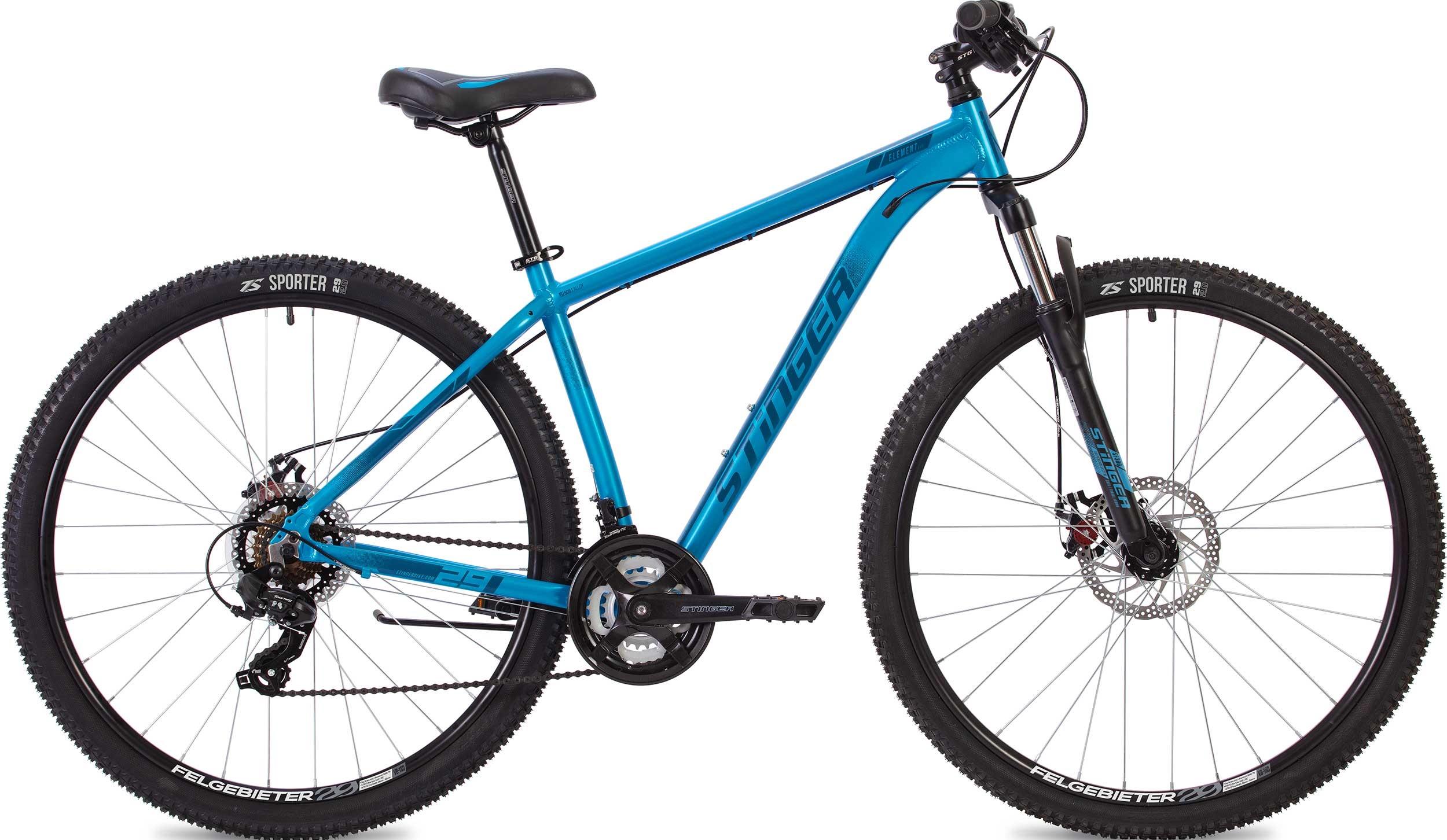 "Велосипед Stinger Element Evo 29 (2020) синий 29""/20"""