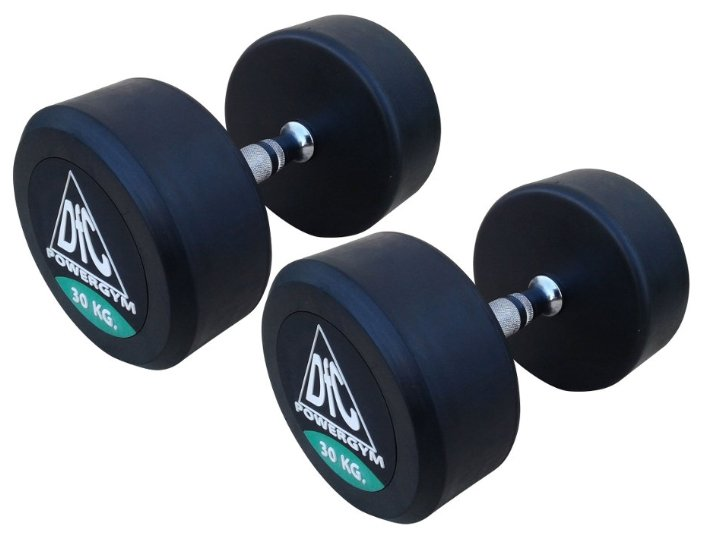 Гантели DFC Powergym DB002-30 пара по 30 кг