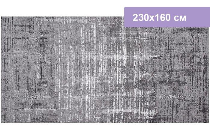 Ковер Цвет Диванов Cleo Rock темно-серый 230x160 см