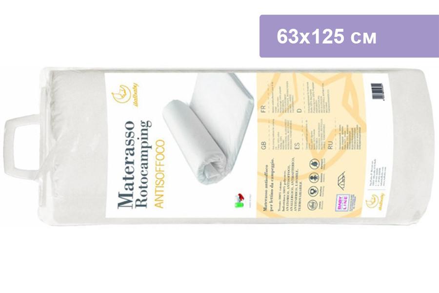 Матрас Italbaby Roto Plus 63х125 см