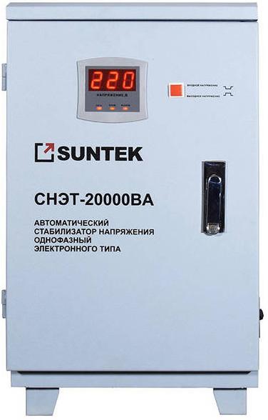 Стабилизатор напряжения Suntek СНТ 20000ВА