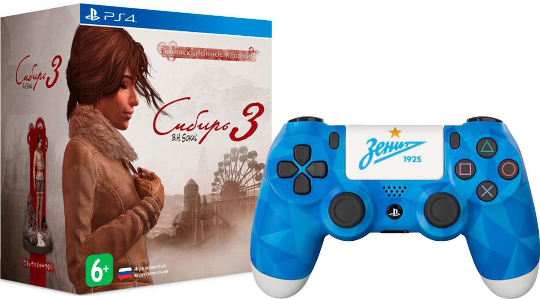 Геймпад Sony DualShock 4 Зенит Северное Сияние + Сибирь 3 коллекционное издание