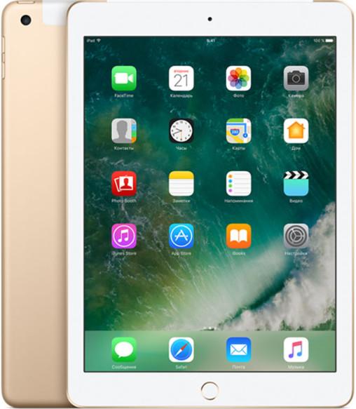 "Планшет Apple iPad (6) 2018 9.7"" Wi-Fi …"