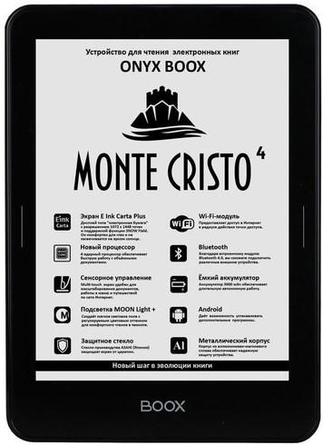 "Электронная книга Onyx Boox Monte Cristo 4 6"" 8Gb Black"