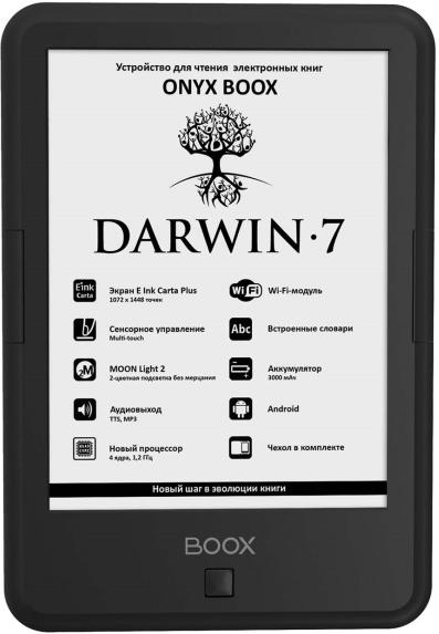 "Электронная книга Onyx Boox Darwin 7 6"" 8Gb Black + чехол"