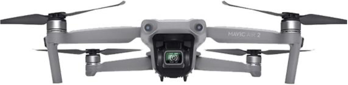 Квадрокоптер DJI Mavic Air 2 Fly More Combo Grey