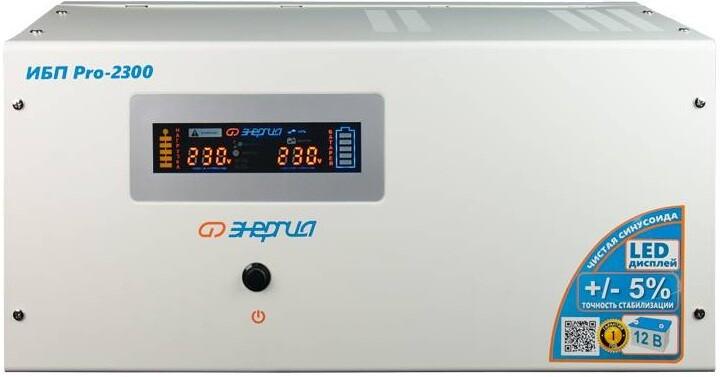 ИБП Энергия Pro-2300