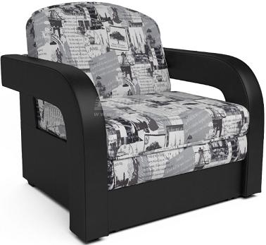 Кресло-кровать Столплит Карина-2 газета 95x80x80 см