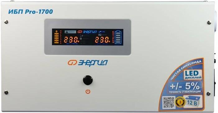ИБП Энергия Pro-1700