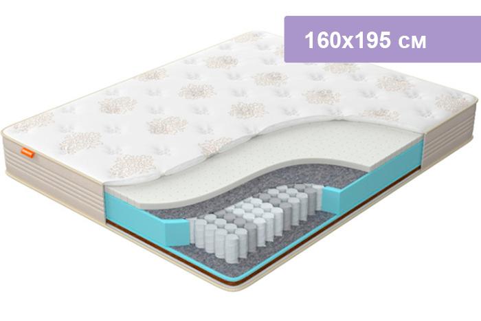 Матрас Орматек Comfort Duos Soft/Middle бежевый 160х195 см