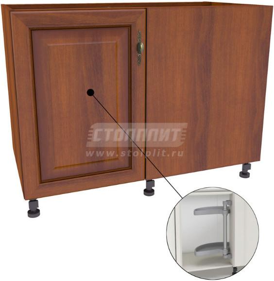 Кухонный стол Столплит Регина РСПК-100 орех мария луиза/вишня патина 109x82x56 см