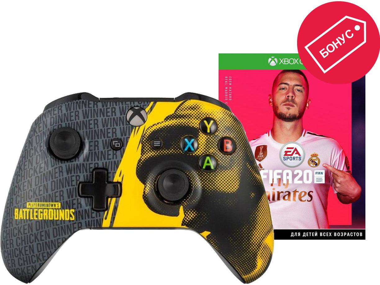 Microsoft Xbox One PUBG + FIFA 20 Xbox …
