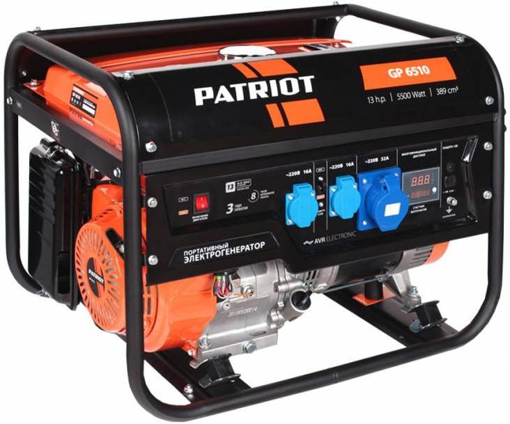Электрогенератор Patriot GP6510