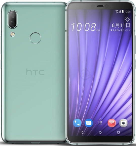Смартфон HTC U19E LTE 6Gb 128Gb Green