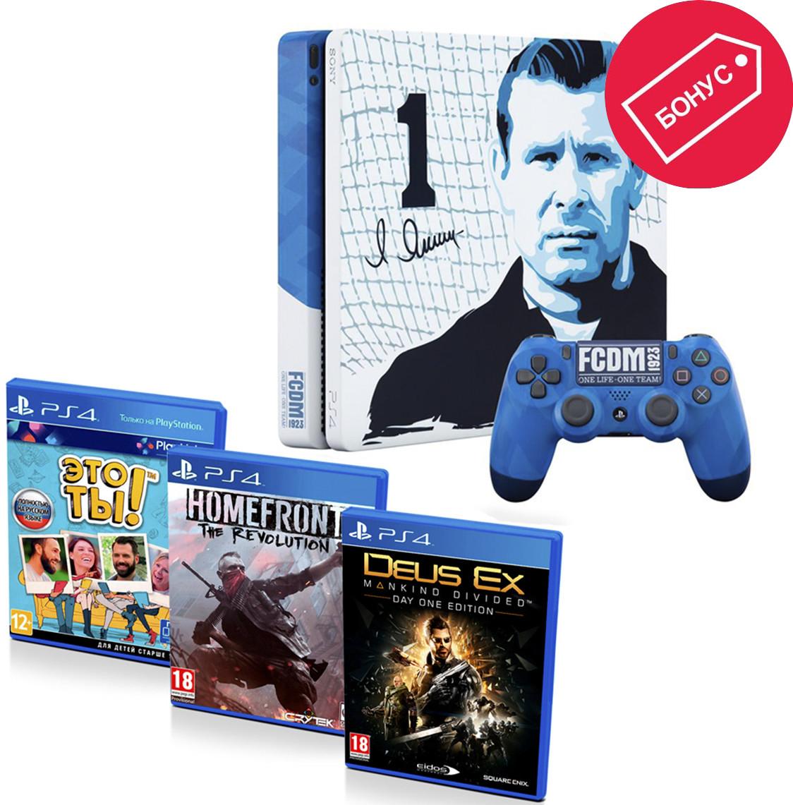 Игровая приставка Sony PlayStation 4 Sl…