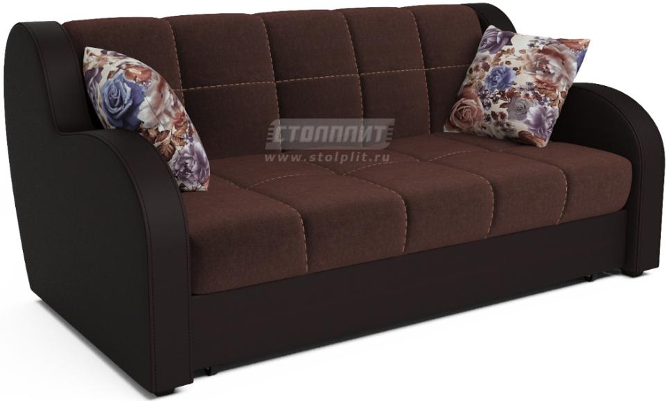 Диван-кровать Столплит Аккордеон Боро люкс шоколадный 172x104x83 см