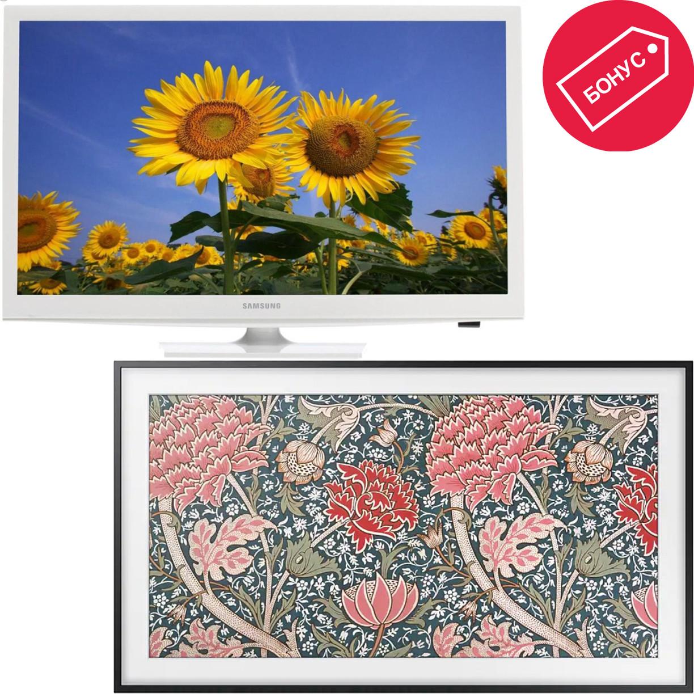 Телевизор Samsung QE43LS03RAU + Samsung…
