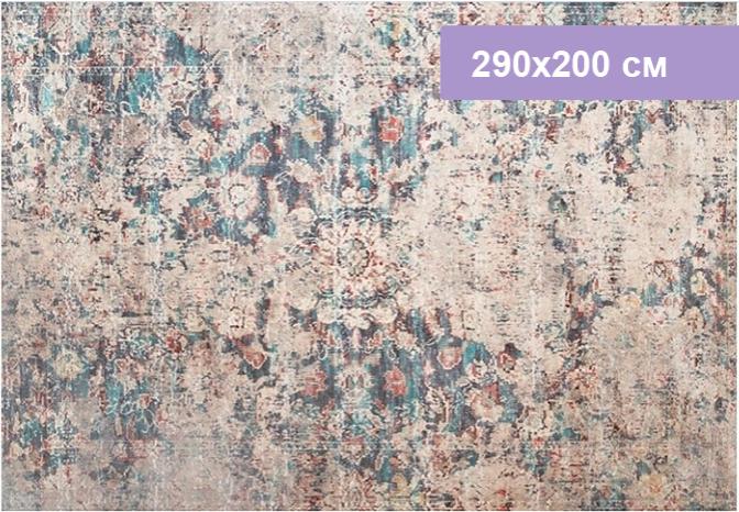 Ковер Цвет Диванов Maro 1258.01 светло-бирюзовый 290x200 см