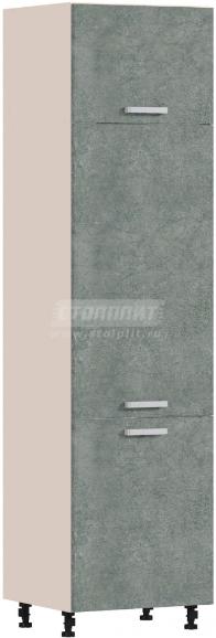 Пенал Столплит Регина 331-560-560-5358 бетон серый