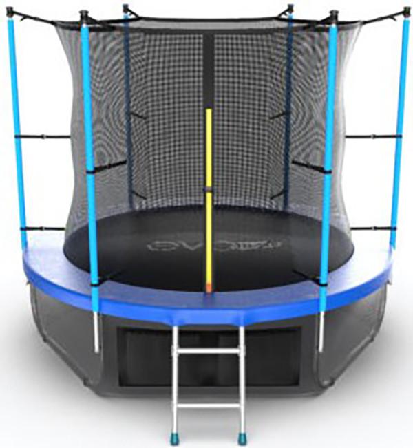 Батут Evo Jump Internal 8FT Blue (с вну…