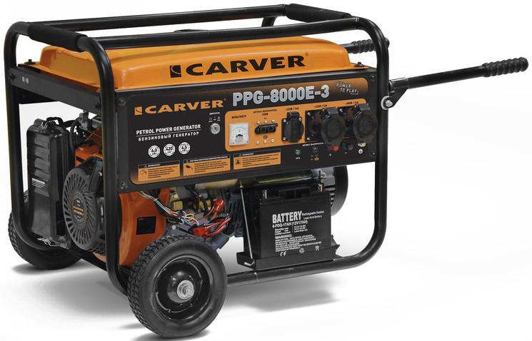 Бензогенератор Carver PPG-8000E-3