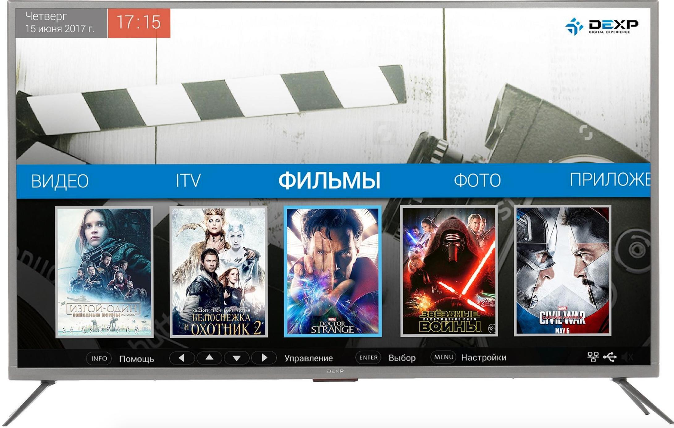 Телевизор Dexp U50E9000Q