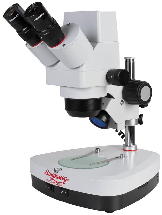 Стереомикроскоп Микромед МС-2-ZOOM Digital