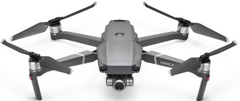 Квадрокоптер DJI Mavic 2 Zoom Smart Controller