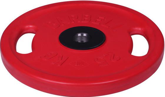 Диск MB Barbell MB-PltCS-25 25 кг
