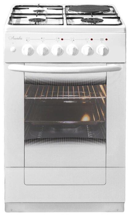 Плита Лысьва ЭГ 1/3г01 М2С белый, без к…