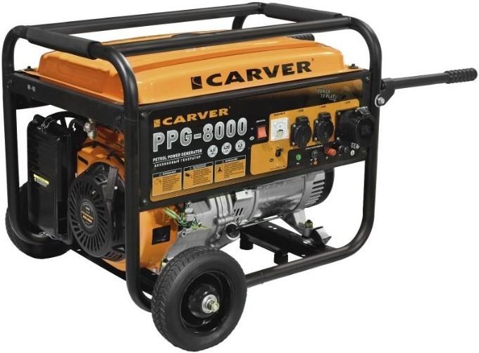 Бензогенератор Carver PPG-8000Е