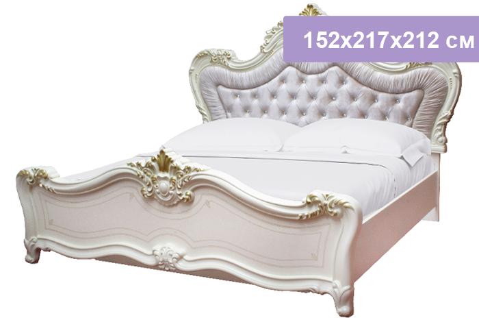 Двуспальная кровать Интердизайн Афродита бежевый/бежевый 152x217x212 см