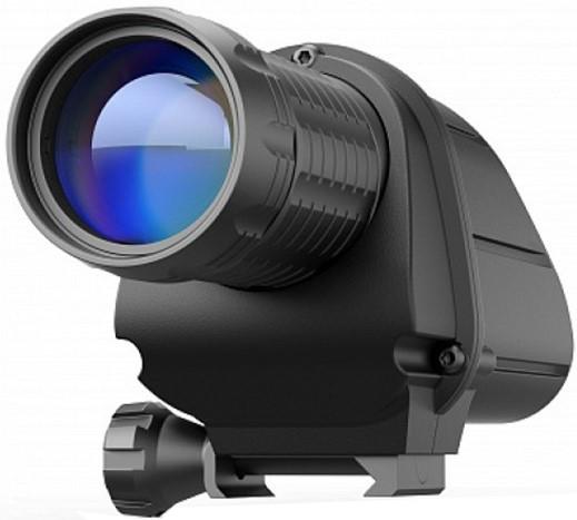 ИК-осветитель Pulsar AL-915T
