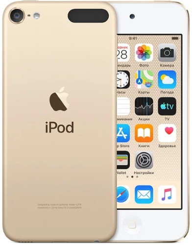 Mp3 плеер Apple iPod Touch 128Gb Gold