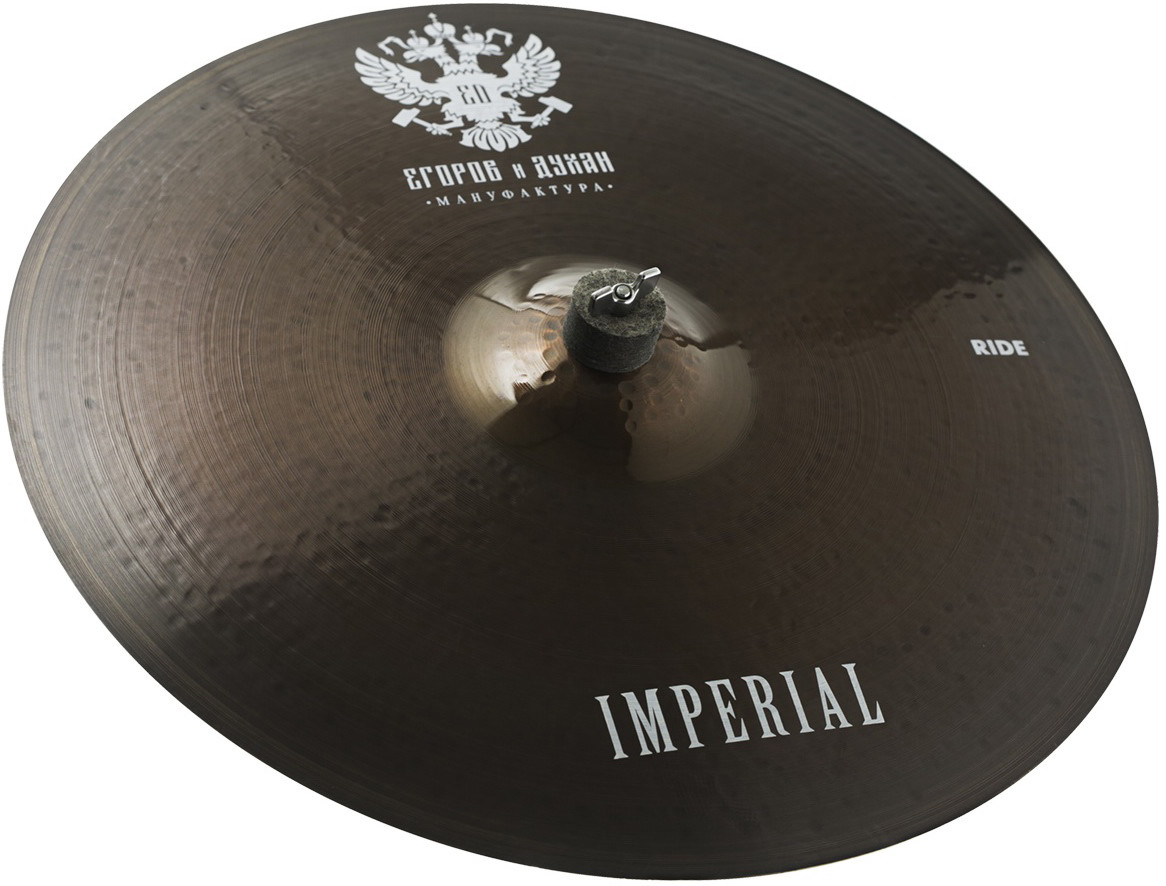 """EDCymbals Ride Imperial 21"""""""