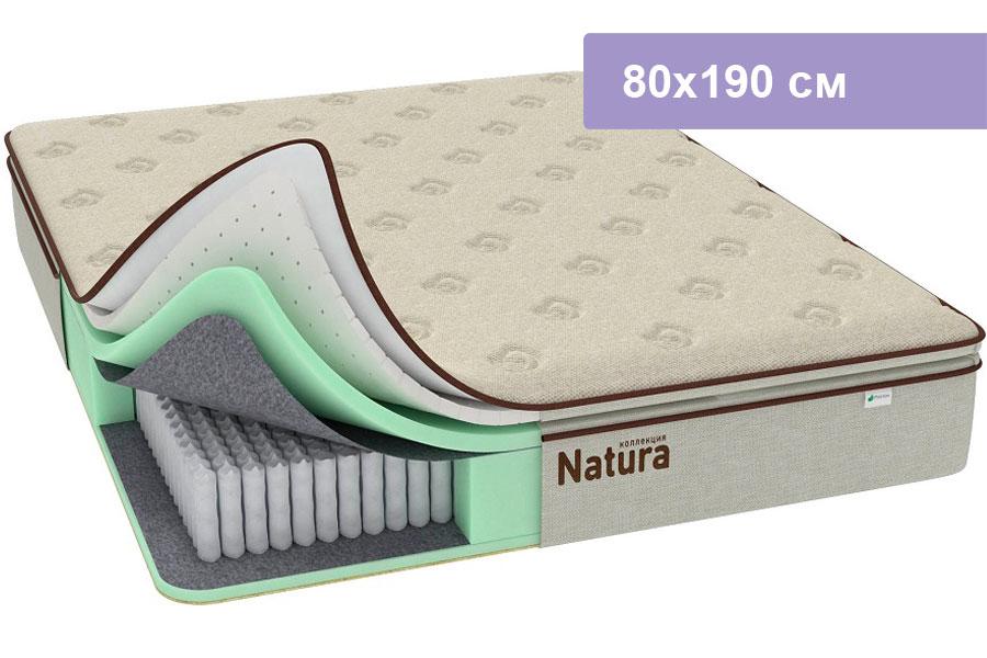 Матрас Райтон Natura OrtoBio P 80х190 см