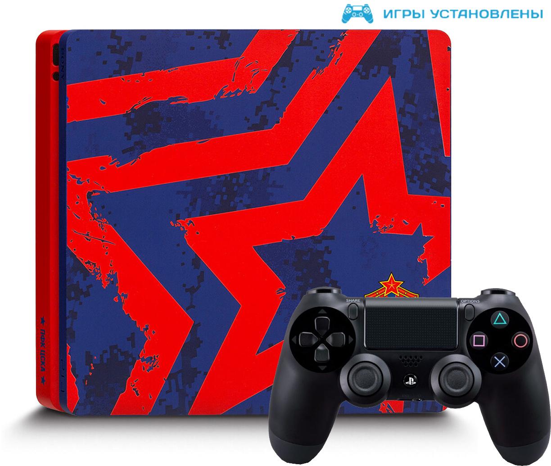 Игровая приставка Sony PlayStation 4 Slim 1Tb ЦСКА Красноармейская + Sony DualShock 4 Black + игры