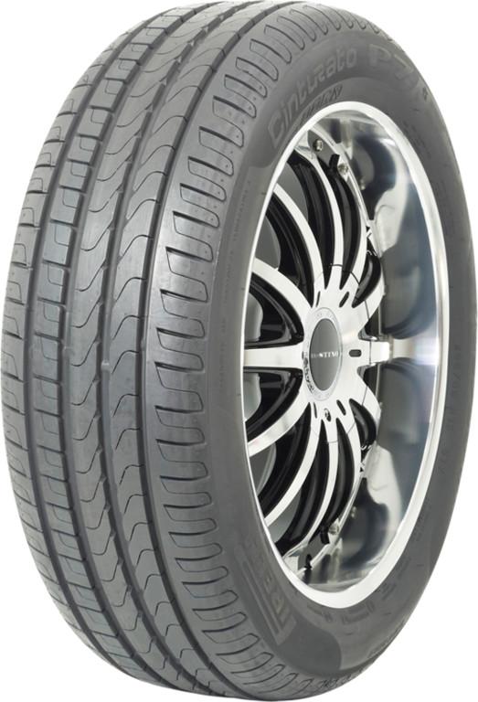 Комплект шин Pirelli Cinturato P7 205/6…