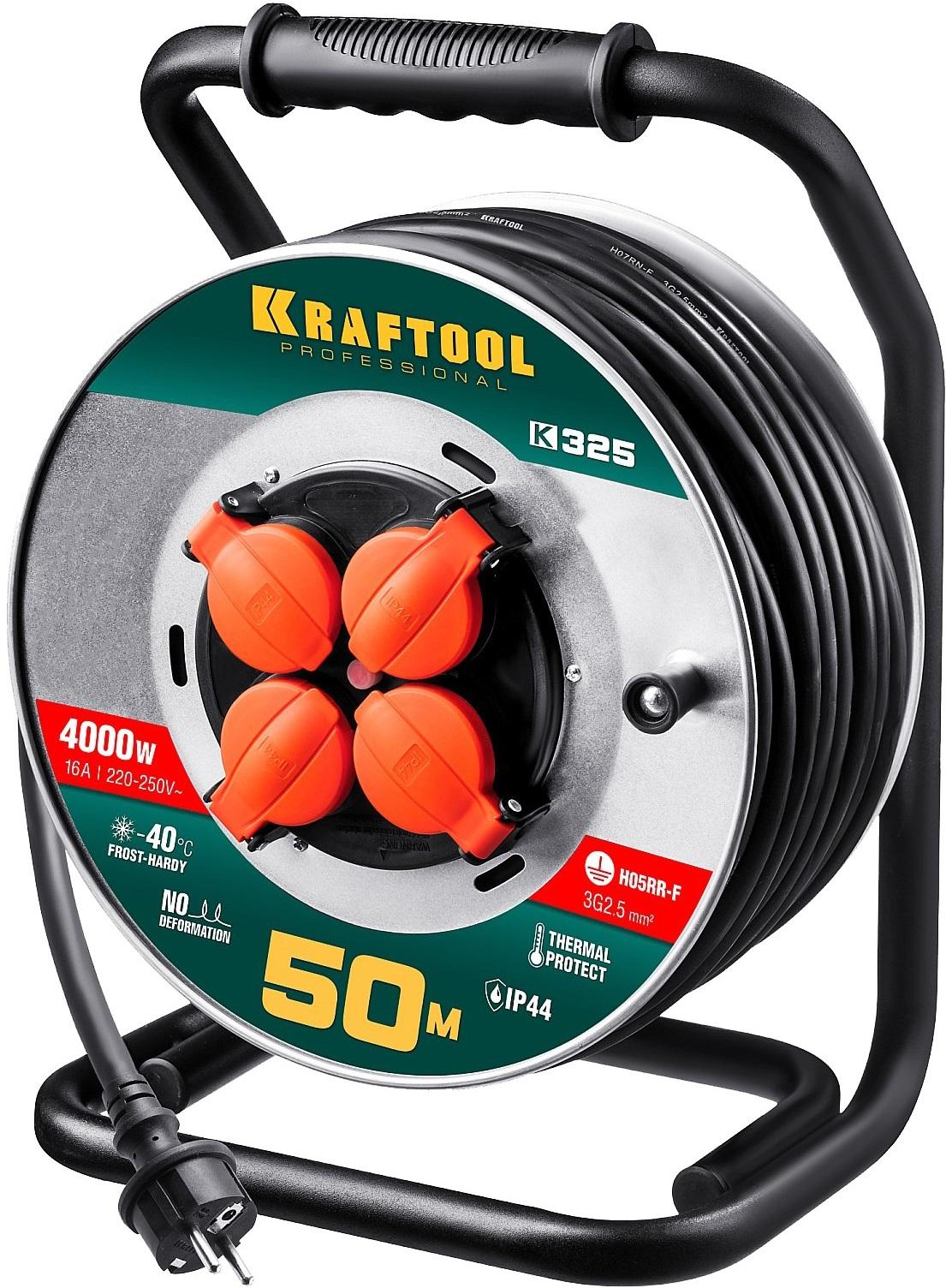 Удлинитель Kraftool 55086-50