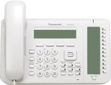 IP-телефон Panasonic KX NT553 White