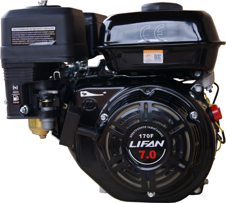 Двигатель Lifan 170F (с катушкой 7A, 7 л.с.)