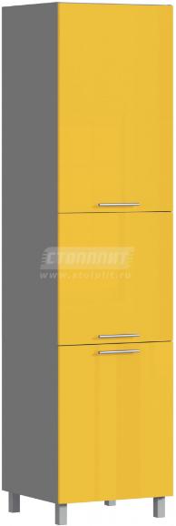 Пенал Столплит Анна 301-360-360-0997 желтый глянец 60x237x56 см