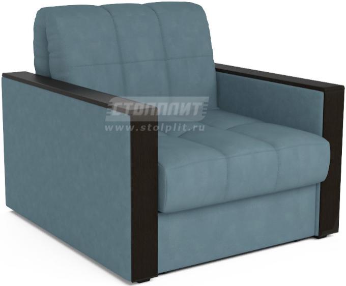 Кресло-кровать Столплит Даллас голубой/Luna 089 105x88x83 см