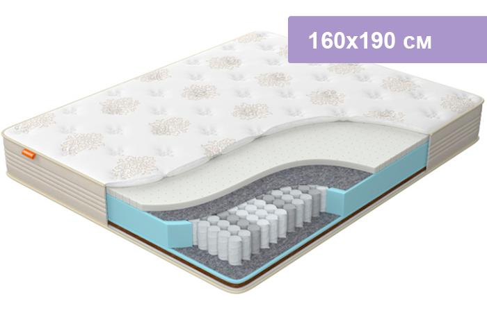 Матрас Орматек Comfort Duos Soft/Middle бежевый 160х190 см