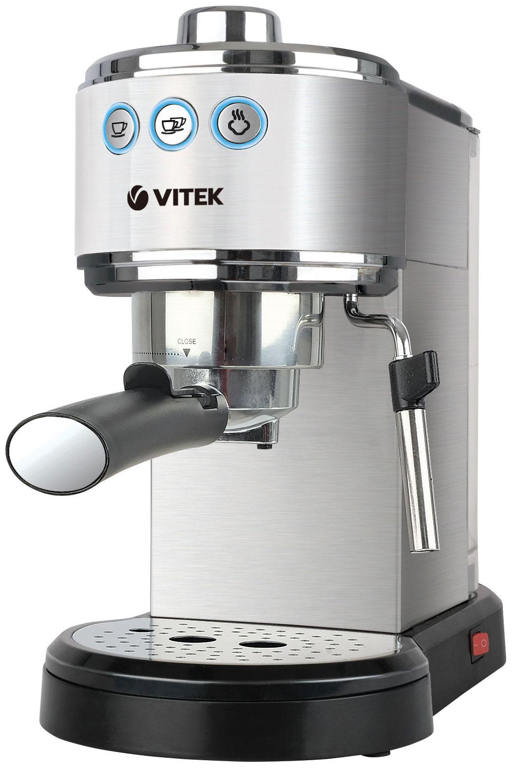 Кофеварка Vitek VT-1515