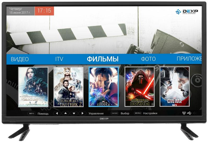 Телевизор Dexp H24E8000K
