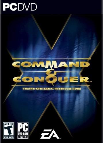 Игра Command & Conquer: The First Decade Коллекционное издание PC английская версия