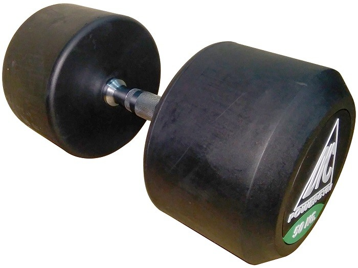 Гантели DFC Powergym DB002-50 пара по 50 кг