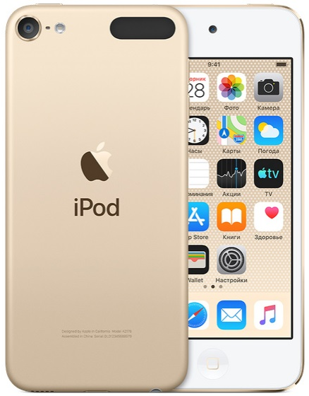 Mp3 плеер Apple iPod Touch 7 32GB Gold