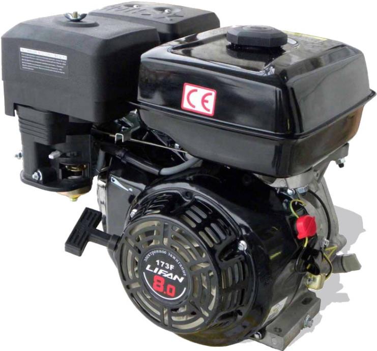 Двигатель Lifan 173F (без катушки, 8 л.с.)